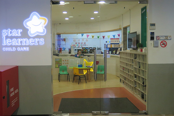 star learners child care bishan central