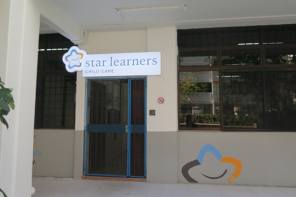 star learners child care bishan