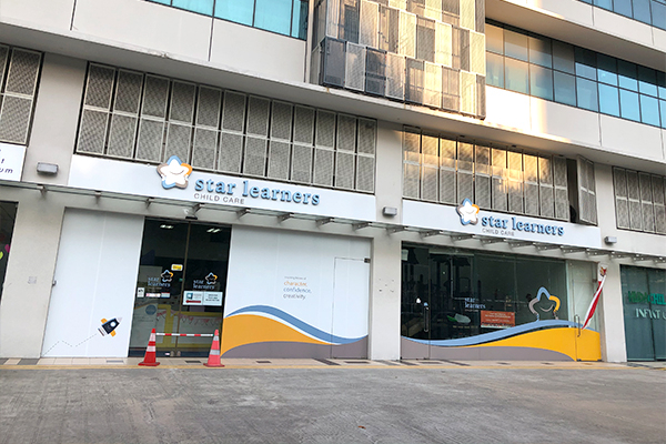 star learners child care woodlands11