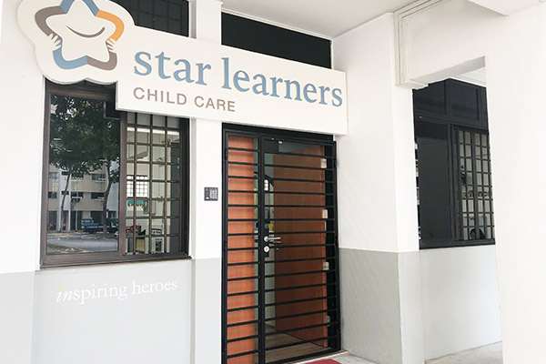 Starlearners Tampines East