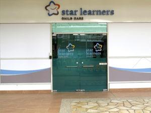 sengkang sports centre preschool