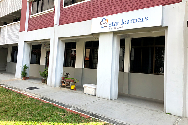 star learners chao chu kang central