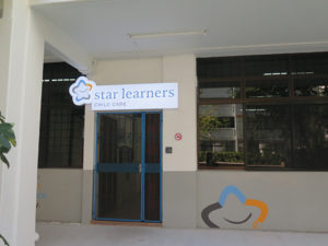 star learners child care bishan