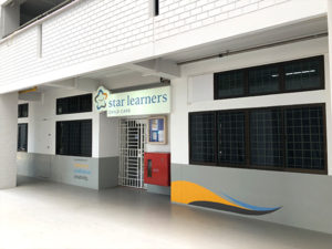 star learners child care bukit panjang