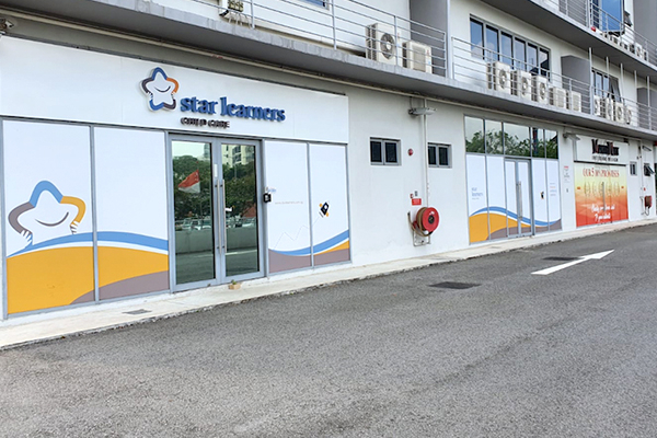 star learners child care gambas preschool