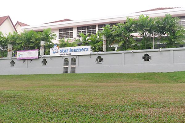 star learners child care sembawang place