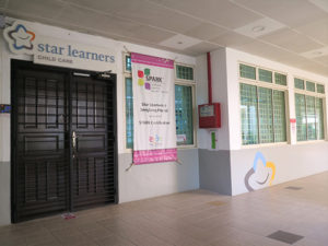 star learners child care sengkang preschool