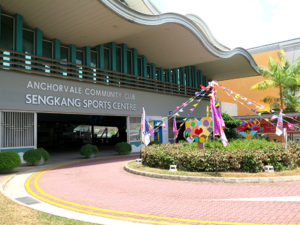 star learners childcare sengkang sports centre