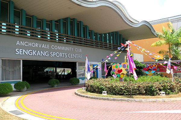 star learners childcare sengkang sports centre