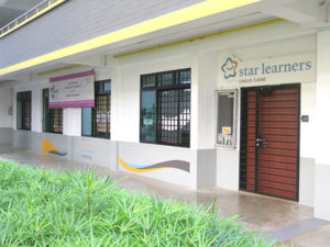 star learners childcare woodlands circle