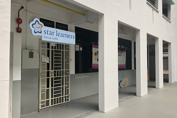 Starlearners Boon Keng Centre